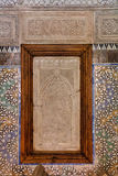 Saadian tombs in Marrakech Stock Photo