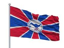 Saba City Flag On Flagpole, die Niederlande, lokalisiert auf weißem Hintergrund stock abbildung