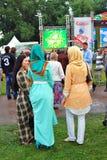 Sabantui庆祝在莫斯科 库存图片
