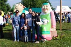 Sabantui庆祝在莫斯科 免版税库存图片