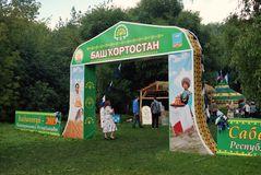Sabantui celebration in Moscow. Bashkortostan banner. Stock Images