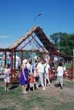 Sabantui-Feier in Moskau Lizenzfreies Stockbild