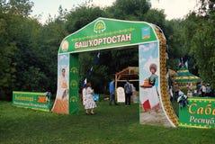 Sabantuiviering in Moskou Bashkortostanbanner Stock Afbeeldingen
