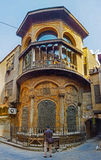 The Sabil-Kuttab of Nafisa al-Bayda. CAIRO, EGYPT - OCTOBER 12, 2014: The half-round facade of Sabil-Kuttab of Nafisa al-Bayda - public fountain with the primary Stock Photo