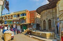 The Sabil of Muhammad Ali Pasha Royalty Free Stock Photo
