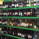 Sabor diferente do vinho!! Fotografia de Stock