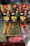 Sabores do asiático de KitKat fotografia de stock