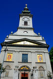 Saborna crkva orthodox church belgrade serbia Stock Photography