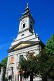 Saborna crkva orthodox church belgrade serbia Stock Images