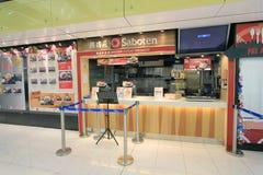 Saboten restaurant in Hong Kong International airport Stock Photography