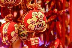 Sac chanceux chinois d'argent Image libre de droits