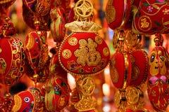 Sac chinois d'argent Photos libres de droits