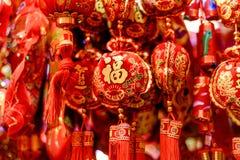 Sac rouge chinois d'argent Photographie stock libre de droits