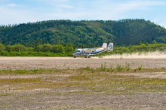 AN-28 sacan Fotos de archivo libres de regalías