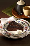 Sacher Stock Photos