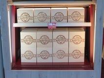 Sachertorte or Sacher cake Royalty Free Stock Images