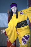 Sachiyo Ito Dance Company at Brooklyn Botanic Garden Royalty Free Stock Photography