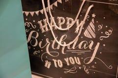 Saco do feliz aniversario Foto de Stock