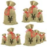 Sacos do dinheiro com ienes Imagem de Stock Royalty Free