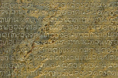 Sacra scrittura tailandese Immagine Stock Libera da Diritti