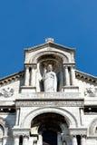 Sacre Couer的大教堂在蒙马特的 库存图片