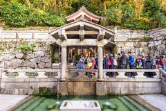 Sacred Falls of Kyoto Stock Image