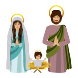 Sacred family with baby jesus kneel Royalty Free Stock Photography