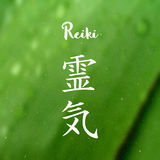 Sacred geometry. Reiki symbol. Royalty Free Stock Photo