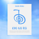 Sacred geometry. Reiki symbol. Royalty Free Stock Photography