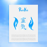 Sacred geometry. Reiki symbol. The word  is made up of two Japanese words, Rei means `Universal` - Ki  `life force energy`. Stock Images