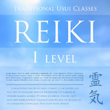 Sacred geometry. Reiki symbol. The word  is made up of two Japanese words, Rei means `Universal` - Ki  `life force energy`. Stock Photos