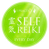 Sacred geometry. Reiki symbol. The word Reiki is made up of two Japanese words, Rei means `Universal` - Ki means `life force energy Royalty Free Stock Photos