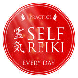 Sacred geometry. Reiki symbol. Stock Photo