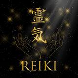 Sacred geometry. Reiki symbol. Stock Photos
