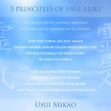 Sacred geometry. Reiki symbol. The word Reiki is made up of two Japanese words Royalty Free Stock Image