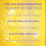 Sacred geometry. Reiki symbol. The word Reiki is made up of two Japanese words Stock Photos