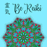 Sacred geometry. Reiki symbol. The word Reiki is made up of two Japanese words Stock Images