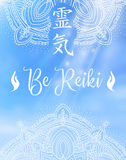 Sacred geometry. Reiki symbol. The word Reiki is made up of two Japanese words Royalty Free Stock Photography