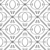 Sacred geometry seamless pattern Royalty Free Stock Images