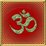 Sacred OM - I AM royalty free illustration