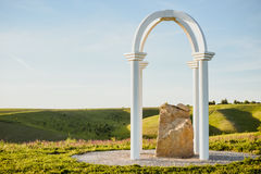 Free Sacred Place Of Worship With Arch And Stone On Royalty Free Stock Photo - 58160695