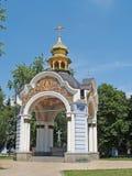 Sacred source in Sacred Mikhaylovskom the Zlatoverkhy monastery. Stock Image