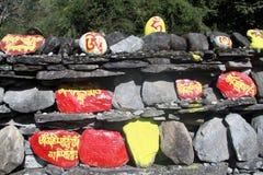 Sacred stones Royalty Free Stock Image