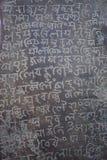 Sacred writings Royalty Free Stock Image