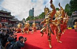 Sacrificial ceremony Stock Image