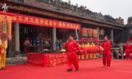 Sacrificial ceremony Stock Photo