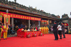 Sacrificial ceremony Stock Images