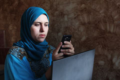 Sad arab muslim businesswoman Royalty Free Stock Photo