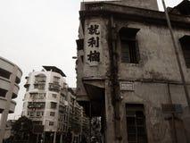 Sad architecture royalty free stock image