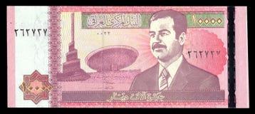 Saddam Hussein su una vecchia banconota dell'Iraq fotografia stock libera da diritti